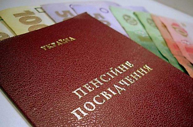 Повезет не всем: В Украине пересчитают пенсии,  что нужно знать