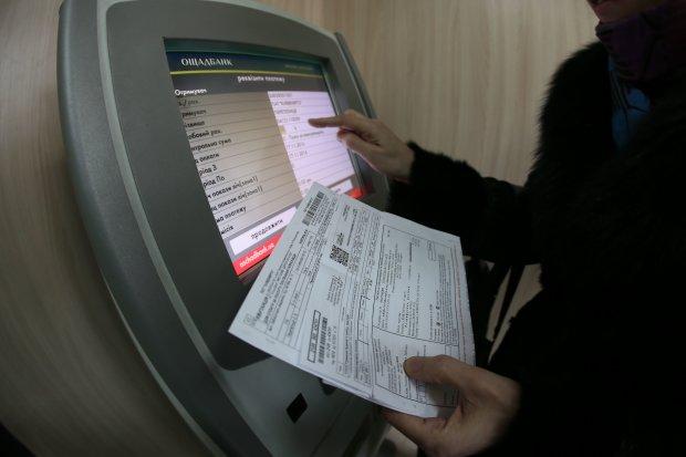 Пеня за коммуналку: должников накажут гривной, ждите новых сумм в платежках