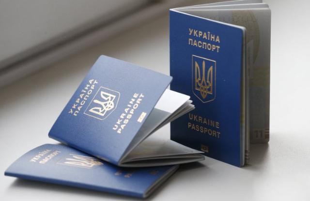 Загранпаспорт в Украине: как правильно оформить и что нужно знать