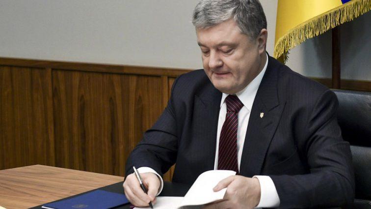 Порошенко подписал указ о вступлении в силу тайного решение СНБО