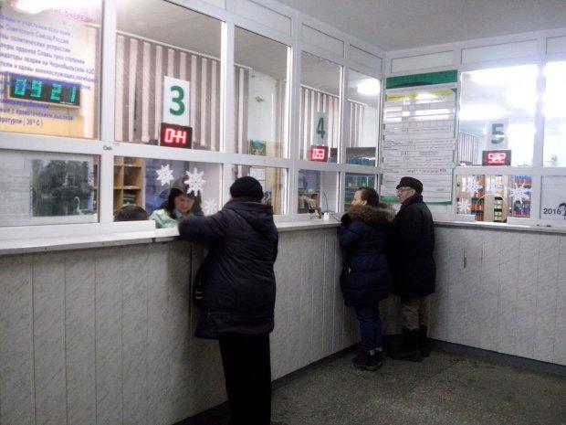 Сумма удивляет и пугает: Украинцы получили новые больничные, что стоит знать уже сегодня