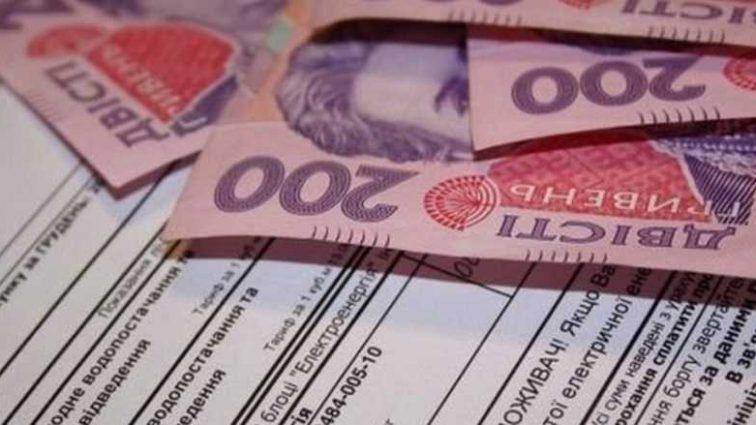 Платежка на 133 тыс. гривен: украинцу выставили шокирующий счет за электроэнергию