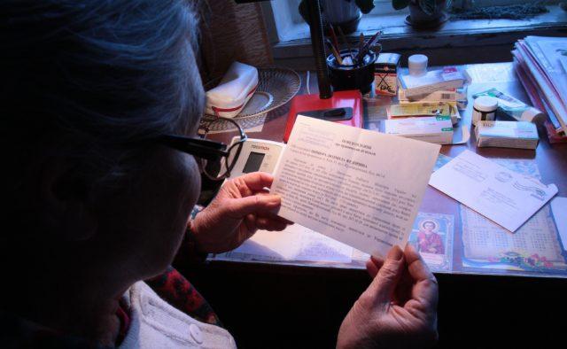 Украинцы будут получать субсидии по-новому: сроки, две формы и наказание