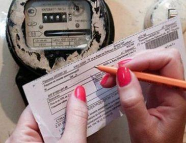Новые правила оплаты за электроэнергию: почему в феврале граждане получат 2 платежки