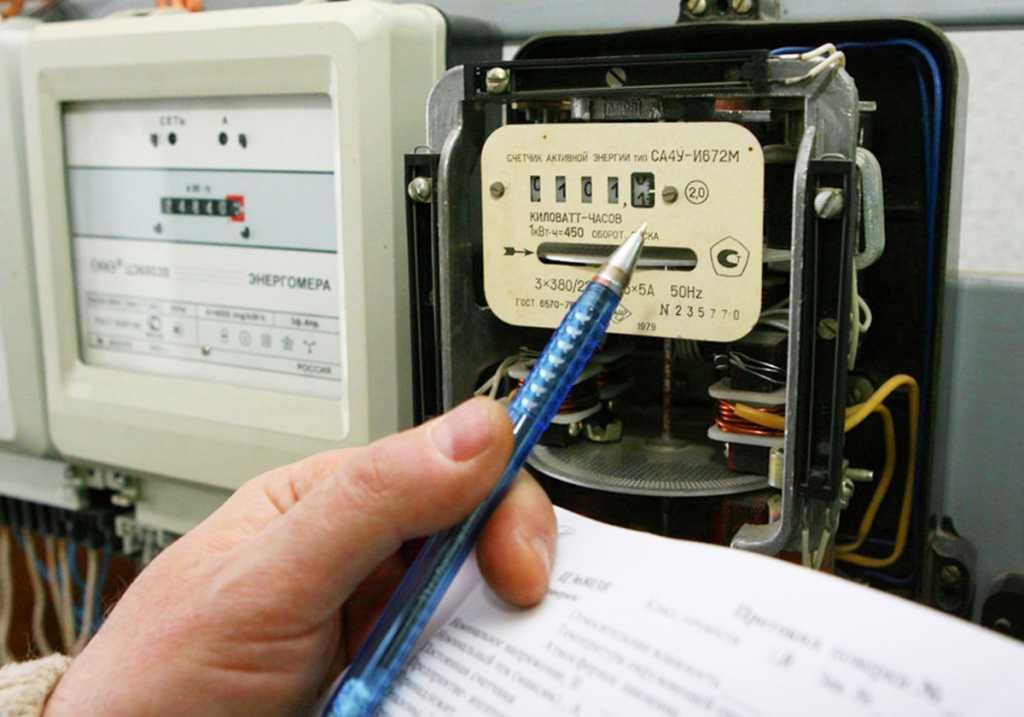 Отмена льгот на электричество в Украине: кому откажут и что будет с ночным тарифом