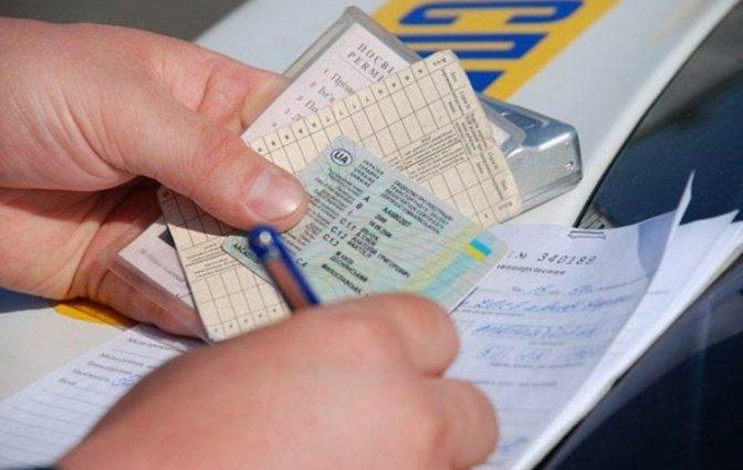 Революция для украинских водителей: удостоверение водителя будут выдавать без автошколы