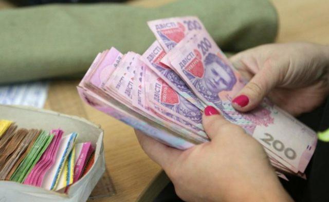Заживем по-богатому: Стала известно какие зарплаты получат украинцы в 2019 году