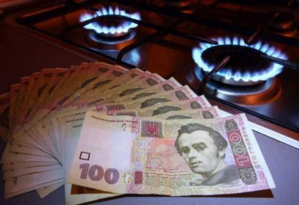 Цены на газ взлетят уже в мае: детали скандального постановления