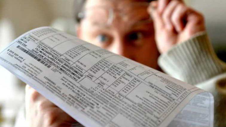 Украинцев запутали счетам за январь: эксперт объяснил, как не заплатить дважды