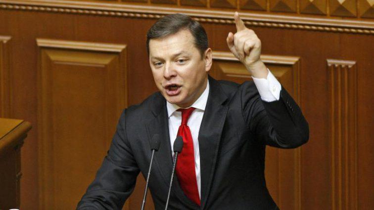 «За это Порошенко надо расстрелять» Ляшко резко высказался о расследовании по хищении в армии