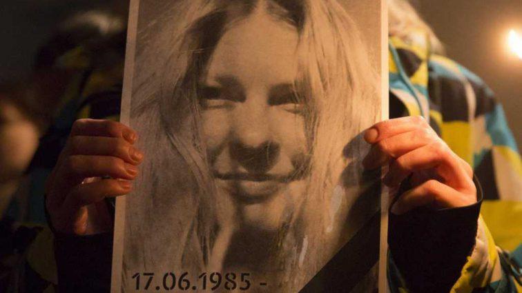 Убийство Гандзюк: объявлено подозрение голове Херсонского облсовета