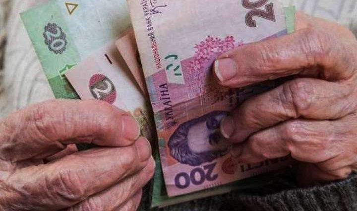 Пенсии пересчитают всем: Розенко рассказал чего ждать украинцам