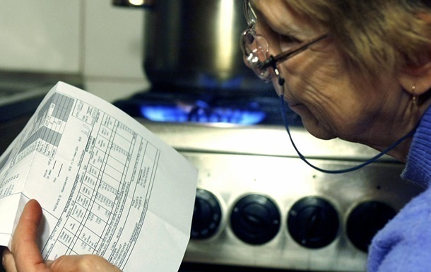 Платежки за газ изменятся: украинцам подготовили новые нормативы
