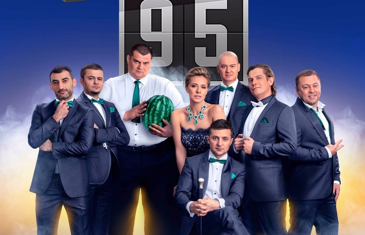Украинцы заинтригованы: Студия «Квартал 95» заявила, что Зеленскому найдена замена