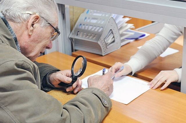 Украинцев оставят без пенсий: Правительство объявило верификацию выплат, что нужно знать каждому