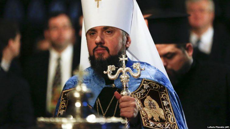 Государство не помогает: Епифаний признался, за чей счет живут священнослужители
