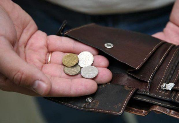 Пенсии рассчитают по-новому: украинцам дадут меньше прожиточного минимума