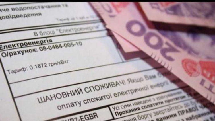 Миллионные долги, драконовские тарифы и сумасшедшая пеня: Какие сюрпризы подготовили украинцам