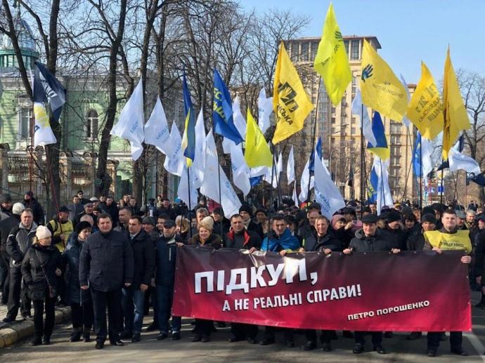Проголосовать за Порошенко и получить 1000 гривен: На Банковой собрались разъяренные волонтеры движения Гриценко, что происходит