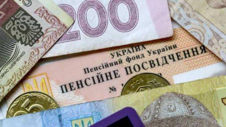 Масштабный перерасчет пенсий в Украине: что изменится через несколько недель