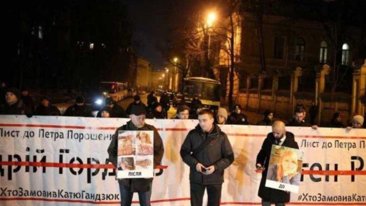 Кто заказал Гандзюк: охранники Порошенко безжалостно порвали плакат активиста