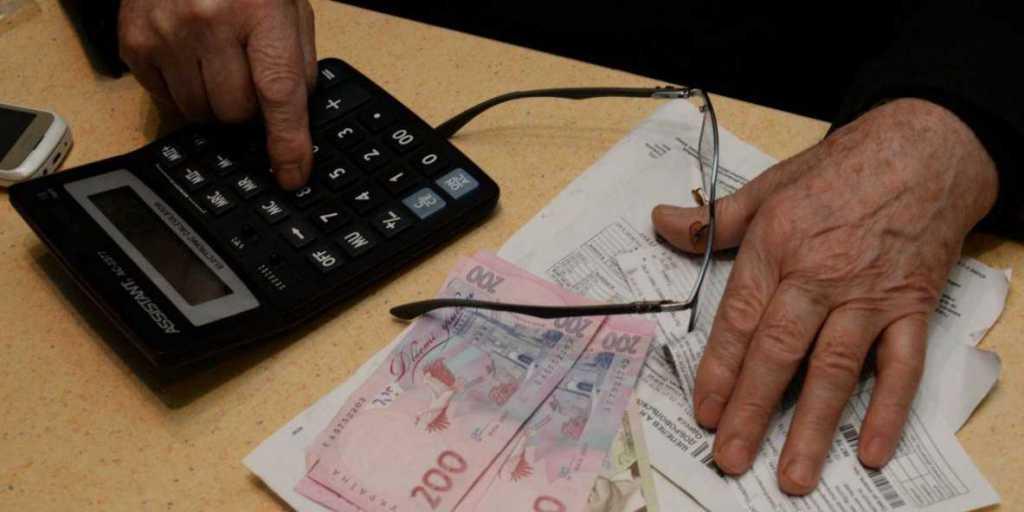 Побили все рекорды: что будут делать с долгами украинцев за коммуналку