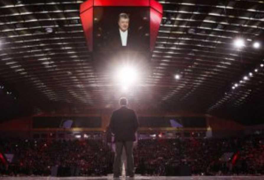 Вступления в Евросоюз и НАТО, вернуть Донбасс и Крым: Порошенко дал обещания на следующие 5 лет