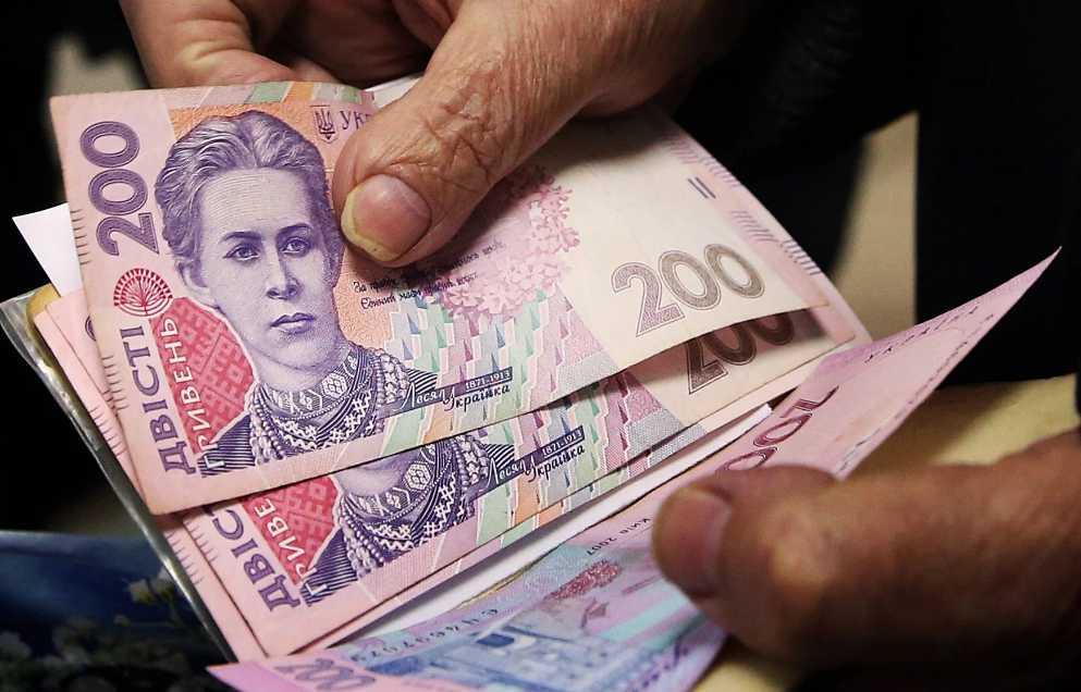 Украинцев могут лишить пенсий: сообщили важные условия