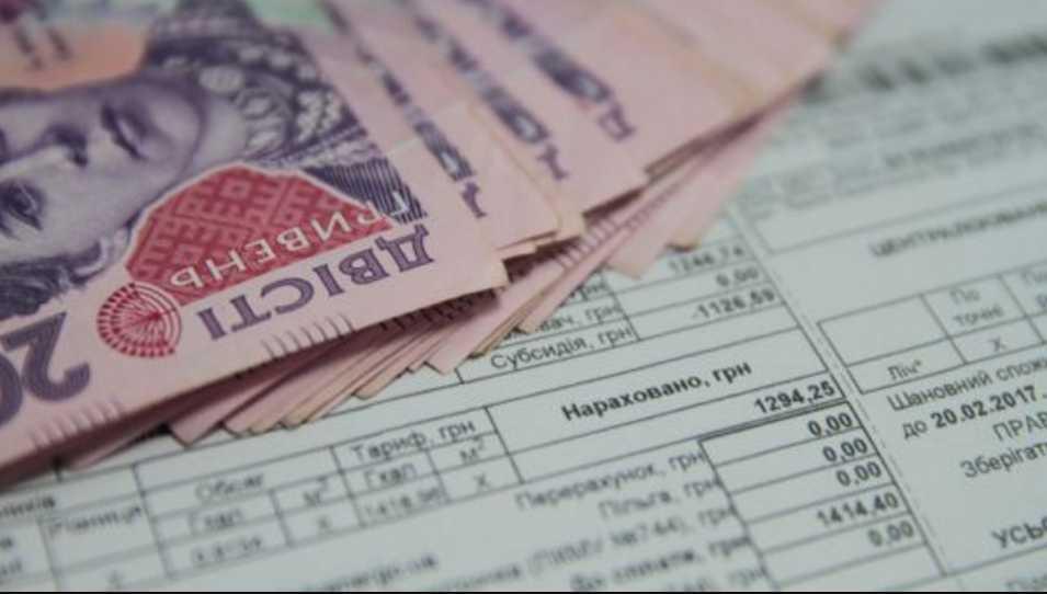 С марта субсидию получат наличными: назвали плюсы и минусы монетизации льгот