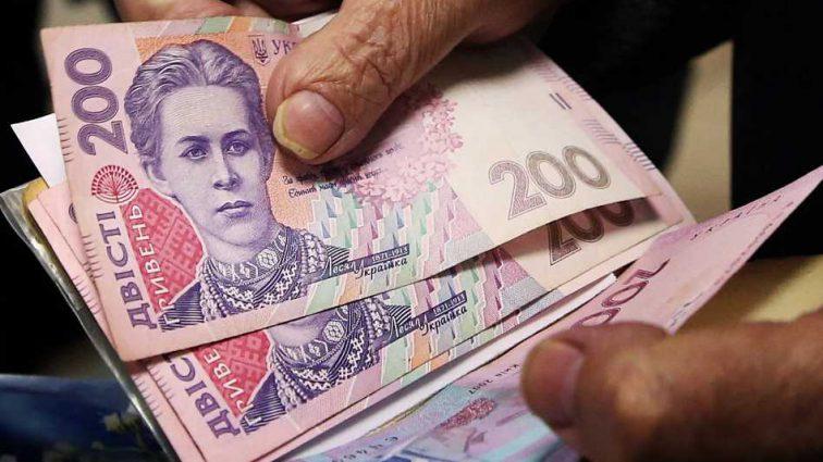 Пенсии почти по 30 тыс. грн: украинцам назвали новый размер выплат в стране