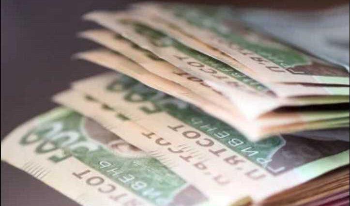 У пенсионеров заберут выплаты: кто может оказаться «под прицелом» Кабмина