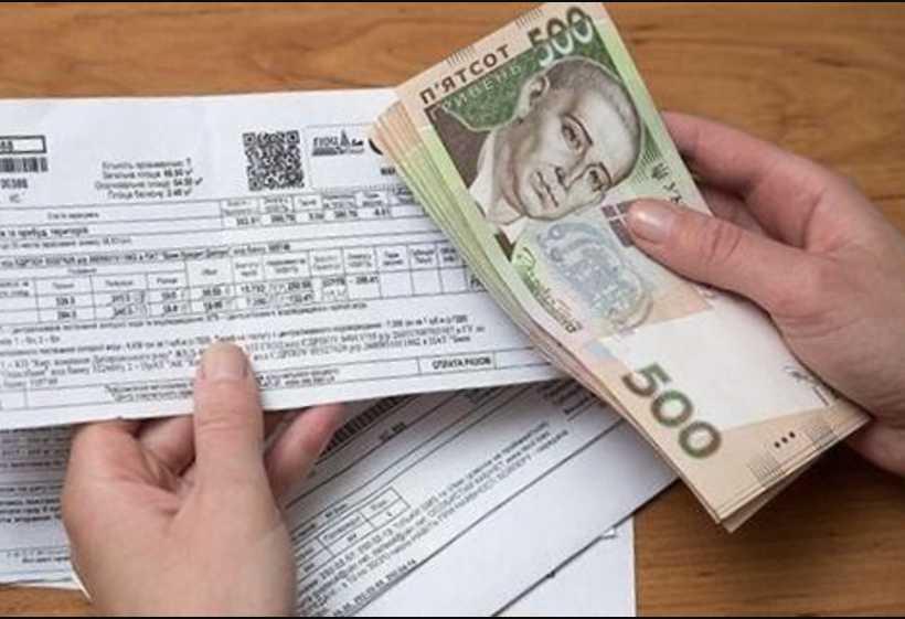 Субсидии будут выплачивать по-новому: что следует знать украинцам