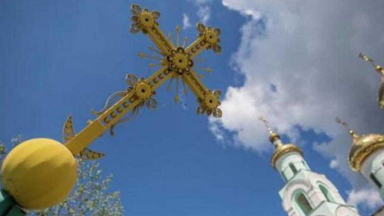Некоторые праздники в Украине могут перенести: в ПЦУ сделали громкое заявление