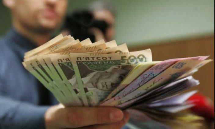 Минималка до 5 тыс. грн .: кому из украинцев повезет
