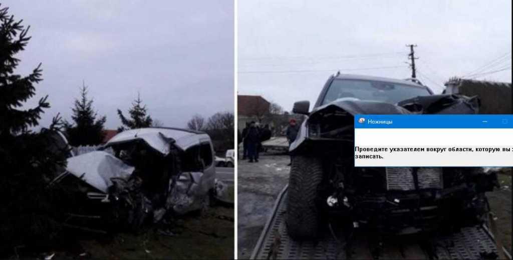 Смертельное ДТП на львовской трассе: пострадал известный украинский бизнесмен