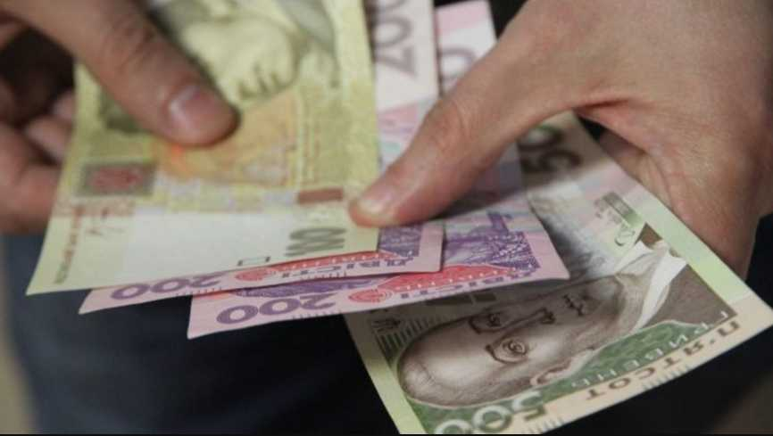 Субсидия и пенсия одновременно: уже в марте украинцы получат две выплаты вместе