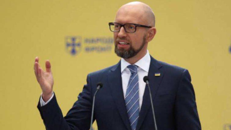 «Я долго думал об этом»: Яценюк сделал неожиданное заявление по выборам-2019