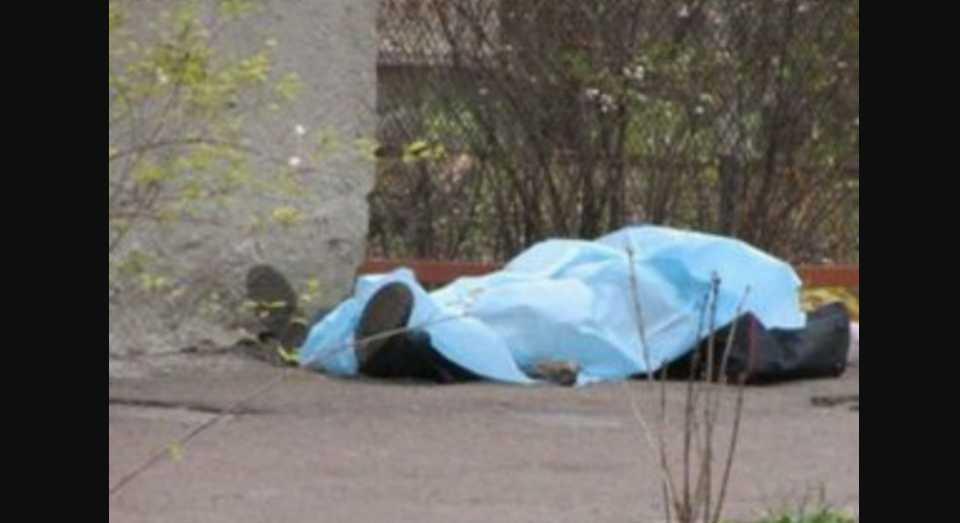 Без глаз и пальцев: средь бела дня нашли тело мужчины