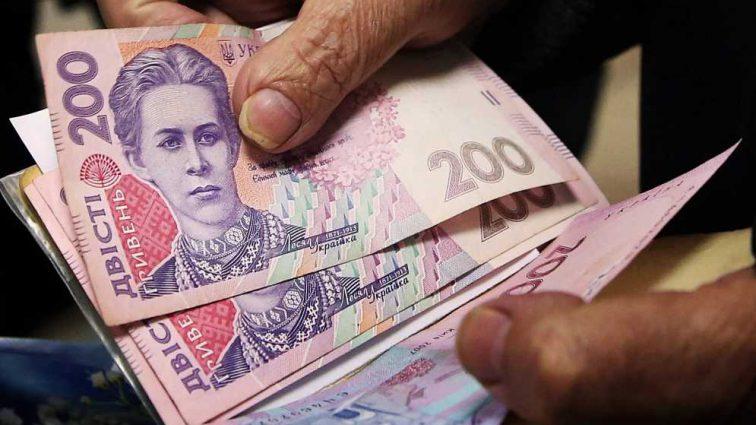 Уже с марта: украинцев ждут новые правила выдачи пенсий