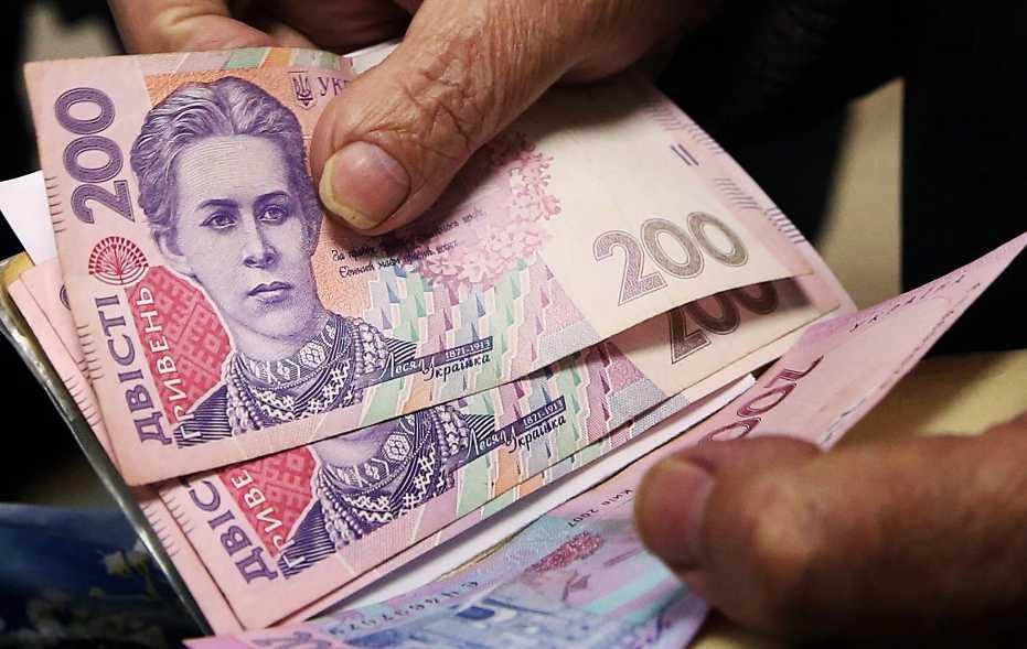 Украинцам повторно поднимут пенсии: кому повезет и что об этом известно