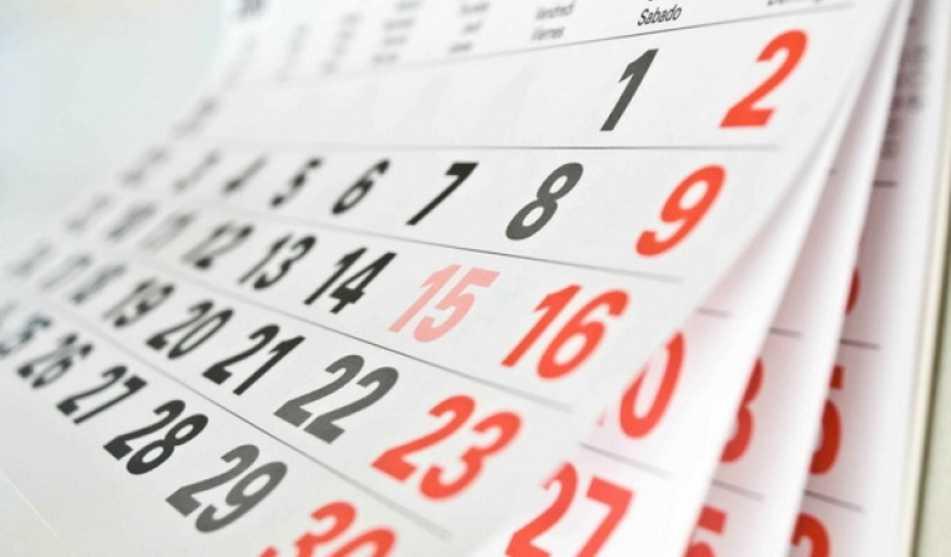 Дополнительных выходных не будет: сколько будут отдыхать украинцы в феврале