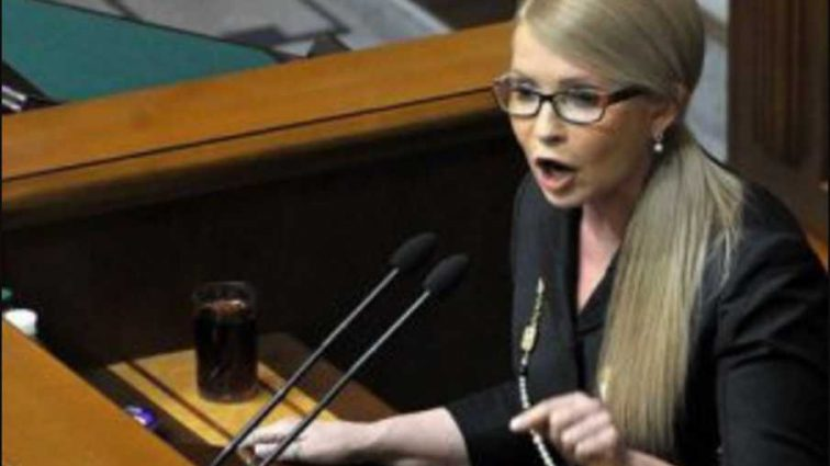 «Державна зрада»: Тимошенко заявила, что начинает процедуру імпічменту Порошенка