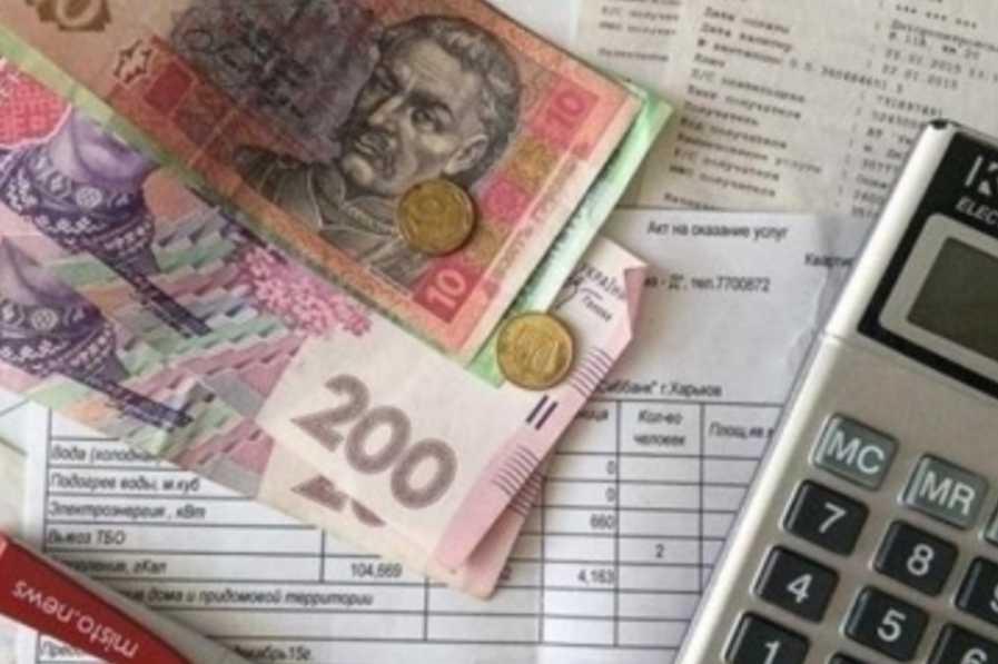 Монетизация субсидий: Как правильно оплатить коммунальные услуги в марте