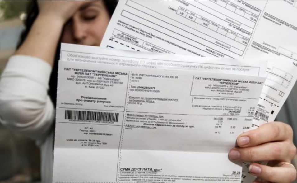 Тариф снова возрастет: украинцы по новому заплатят за газ и горячую воду