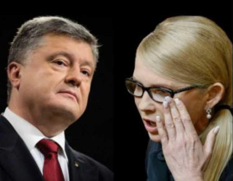 Требуем немедленно обнародовать все данные! Тимошенко пишет Авакову заявление на Порошенко