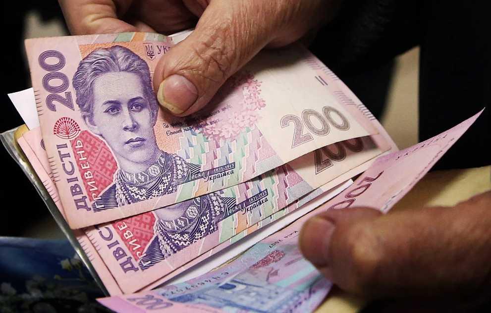 Хватит ли на пенсии украинцам? Эксперт сделала важное заявление