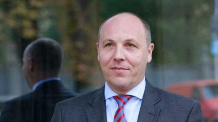 ГБР открыло дело против спикера ВР Парубия