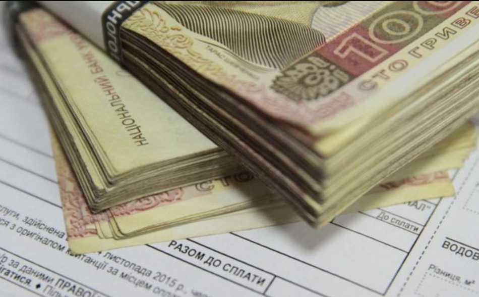 Украинцам раздадут деньги на коммуналку: кто сможет воспользоваться выплатами