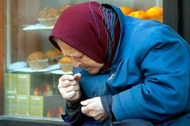 Повышение пенсий с 1 марта: что изменится и кто останется без выплат