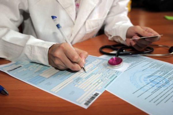 «Заболеть задним числом» уже не получится: правила получения больничных кардинально изменятся, что следует знать